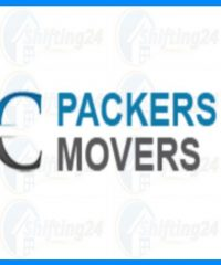 DC Packers And Movers In Mumbai